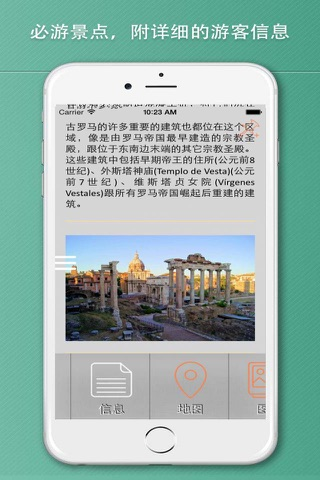 Rome Travel Guide and Offline City Map screenshot 3