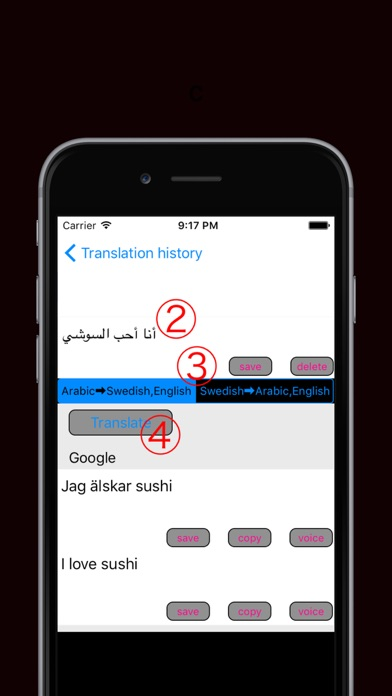 Arabic to Swedish Translator - Arabic to Swedish Language Translation and Dictionary / العربية إلى السويدية المترجم - العربية الترجمة اللغة السويدية وقاموسلقطة شاشة2