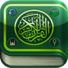 Holy Quran Pro With Transla  القرآن الكريم