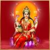 Mahalaxmi Arati Marathi