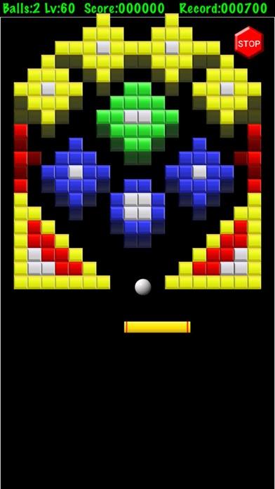 懐かしのブロック崩しのスクリーンショット4