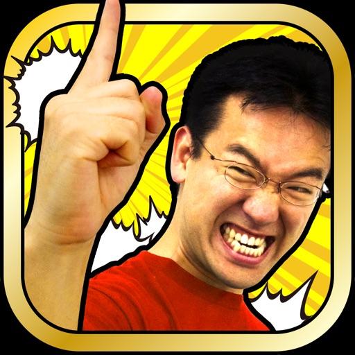 マックスむらい公式アプリ