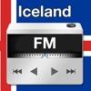 Iceland Radio - Free Live Iceland Radio Stations iceland blue lagoon