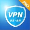 VPN - Unlimited Free VPN