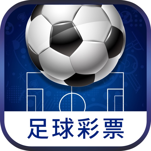 足球彩票-注册送100,五大联赛竞彩专用版