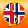 English Norwegian Dictionary Free