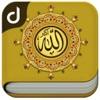 99 Names of ALLAH HD