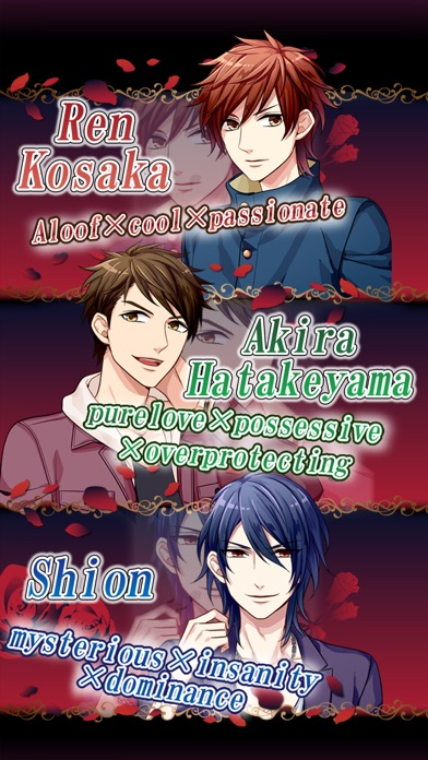 Free OTOME Game On The App Store