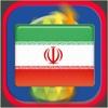 Farsça Sözlük