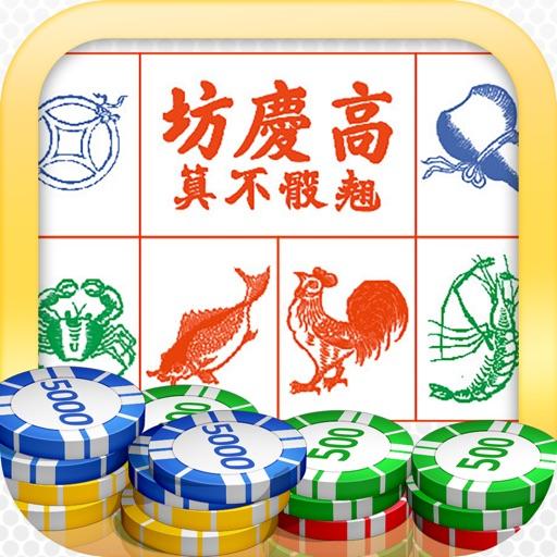 casino slot wins
