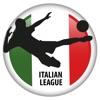 كرة القدم الإيطالية