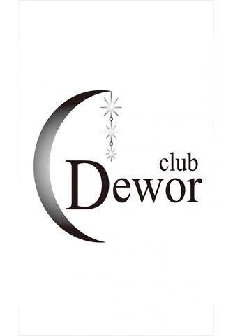 Club Dewor screenshot 2