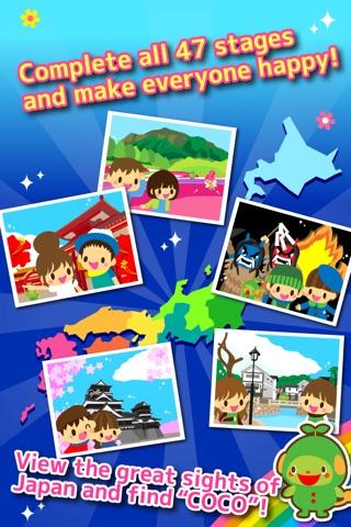 【放置】 ピクシーの森 - かわいい ほのぼの系 育成 アドベンチャー ゲーム- screenshot 2