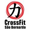 Crossfit São Bernardo
