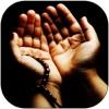 راه های استجابت دعا