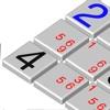 Sudoku + Solver