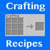 Crafting Recipes.
