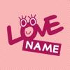 LOVE 名前相性占い – 相性チェック