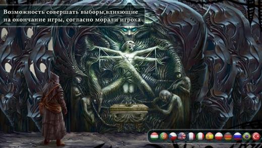 Tormentum - a Point & Click Adventure Screenshot