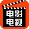 中国电影电视行业门户