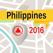フィリピン オフラインマップナビゲータとガイド