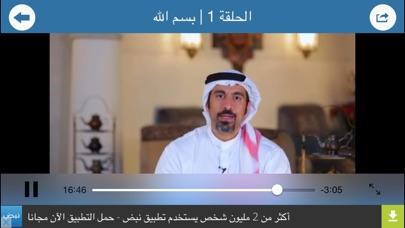 جميع مواسم خواطر مع أحمد الشقيريلقطة شاشة3