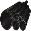 Steel Pipe B36.10M