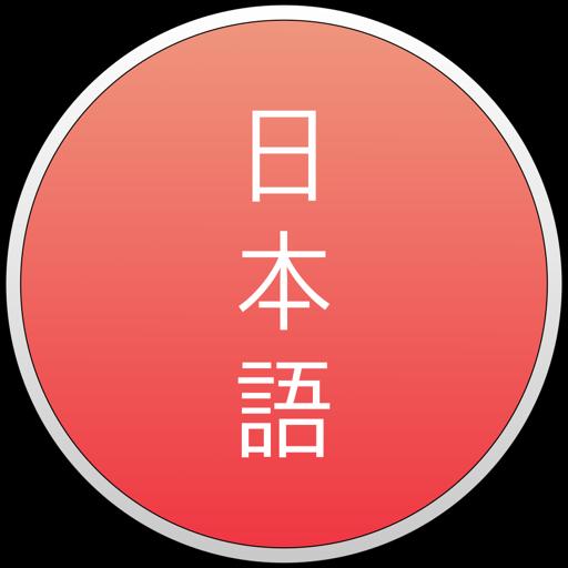 Nihongo (JLPT assistant)