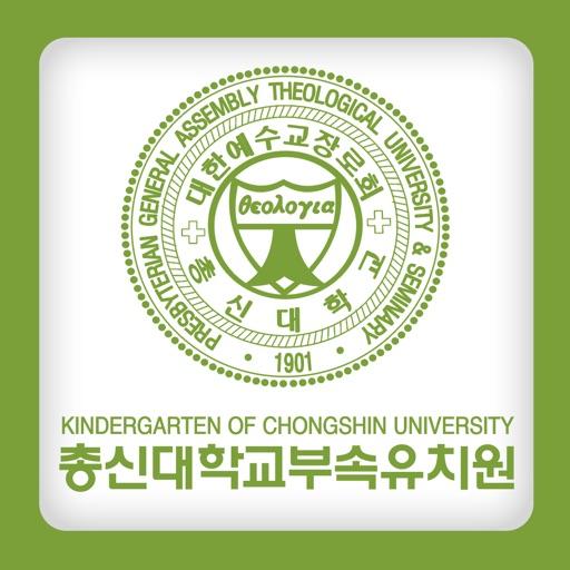 총신대학교부속유치원