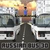 Русский автобус 3D