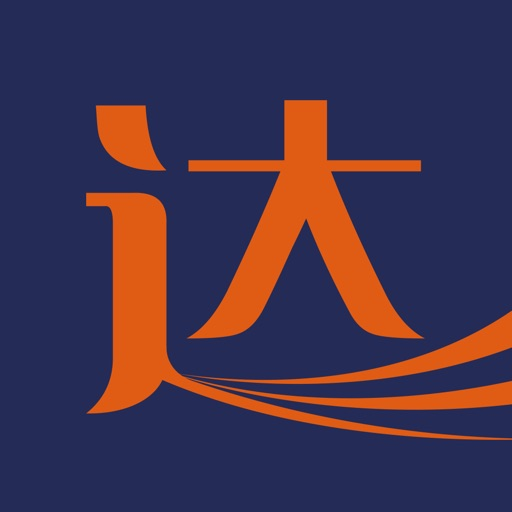 大达旺旺-大达云物流智能平台