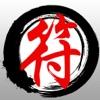 Taoist Talisman (畫符) HD