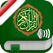 Quran Tajweed Audio mp3 in Indonesian, Arabic and Phonetics (Lite) - Al-Quran Tajwid dalam Bahasa Indonesia, dalam bahasa Arab dan Fonetik Transkripsi
