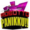 Robotto Panikku