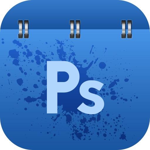 Full Docs for Adobe Photosop CC 2015 iOS App