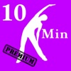 10 Min Pain Relief Stretch Workout - PRO version - Your Personal Fitness Trainer for Calisthenics exercises