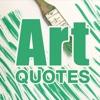Art's Quotes