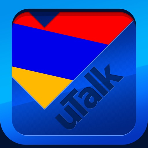 uTalk 亚美尼亚语