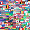 Guess the Flag - Premium Version - A quiz about world flags helps you learn geography and maps