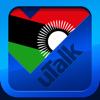 uTalk Classic Chichewa Leren