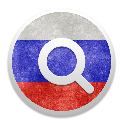 Russian Bilingual Dictionary - by Fluo!