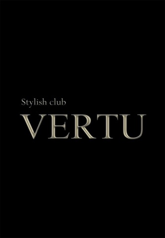 Stylish club VERTU screenshot 2