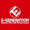 中州ホストクラブ E-GENERATION公式アプリ