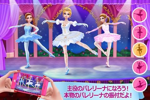 Pretty Ballerina Dancer screenshot 2