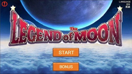 Legend of the Moon Screenshot