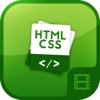 Video Training for HTML5 and CSS3