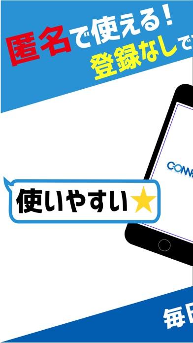 CONNECTS(コネクツ)-無料通話アプリ-のスクリーンショット1