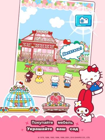 Скачать игру Hello Kitty Orchard!