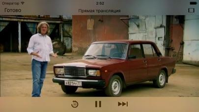 Yunisov TV (онлайн тв) Скриншоты6