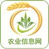 农业信息网—农产品,生态农业,三农资讯平台